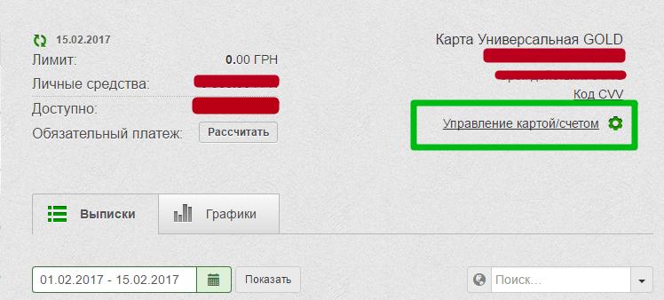 Smartwmru - автоматический обмен Webmoney, Яндекс, QIWI