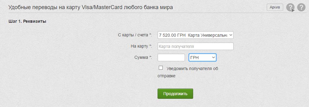Pay2Cashonline-обмен BTC,QIWI,PM,WM,okpay,AdvCash, Банки
