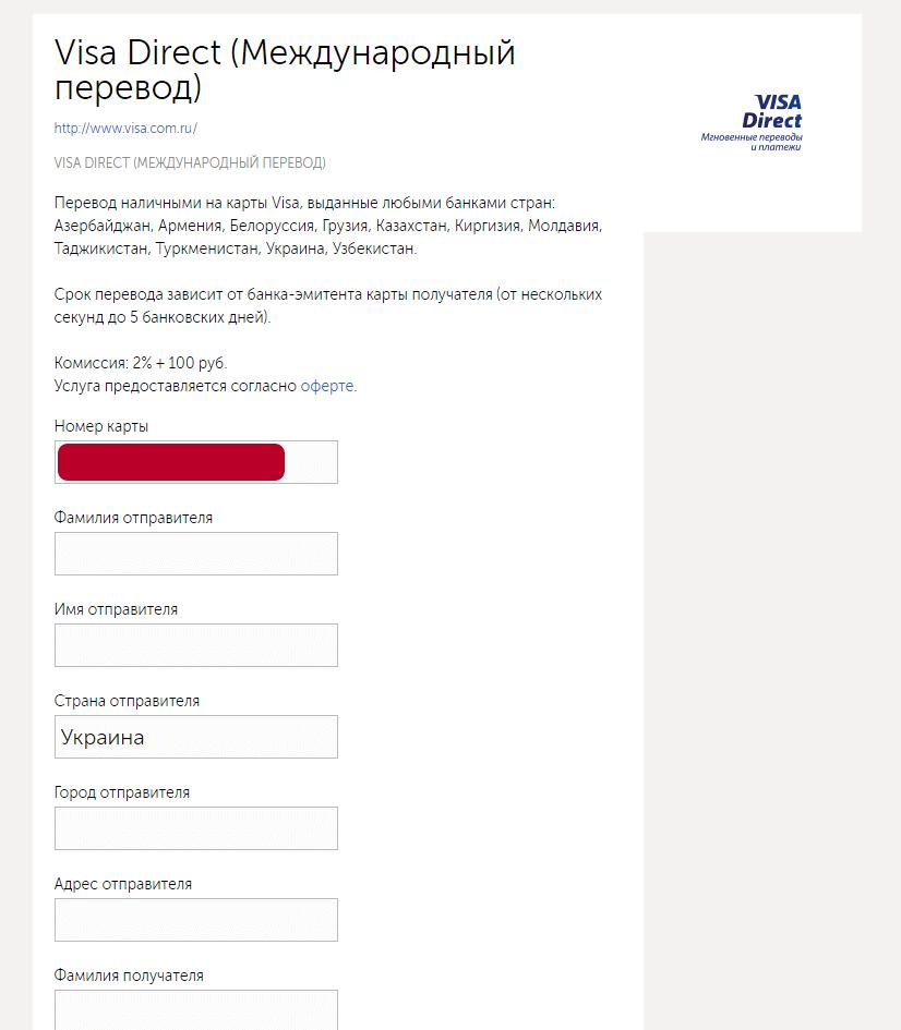 Лучший обмен Qiwi RUB на Яндекс Деньги RUB - Мониторинг