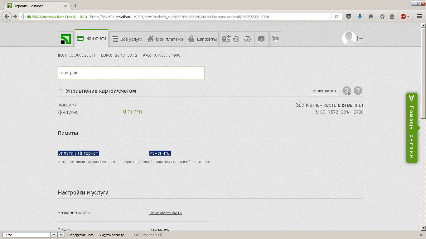 Обменник litecoin qiwi visa wallet