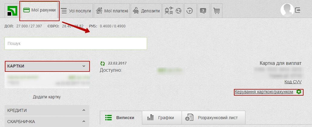 Как оплатить заказ на алиэкспресс в украине