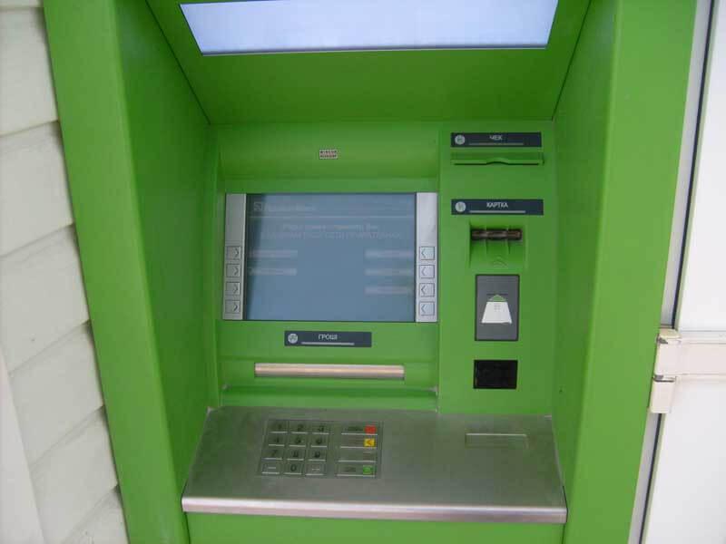 скачать тренажер банкомата приватбанк