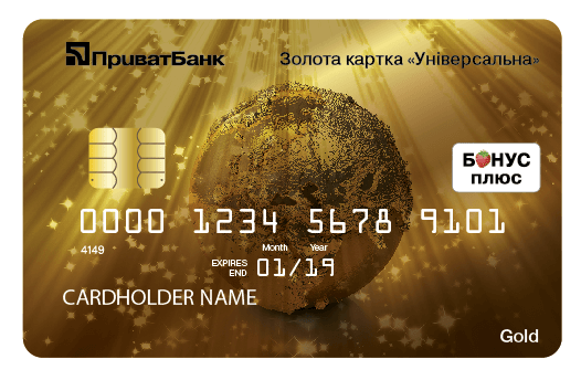 мобильная кредитная карта голд