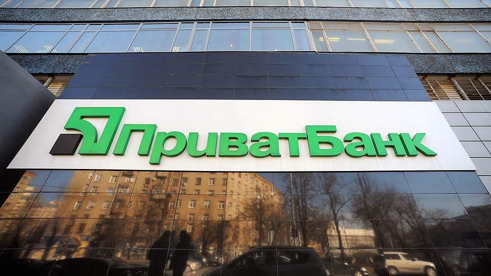 Что происходит с Приватбанком в России и в Украине