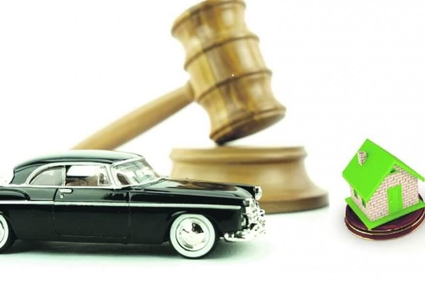 продажа конфискованных автомобилей приватбанк виды кредитных операции кредиты